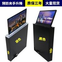 晶固超薄会议桌液晶屏升降器