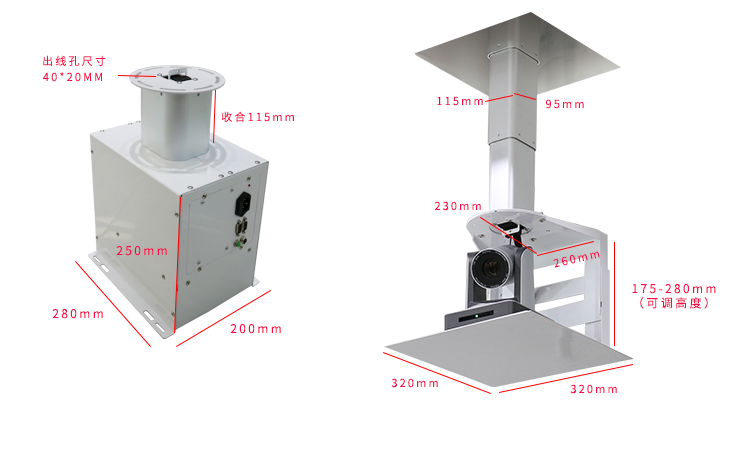 1.3-3米竹節式攝像機電動吊架 隱藏天花投影儀升降柱