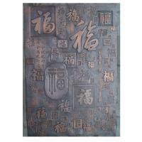 金七福定制銅浮雕