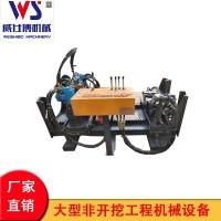 深圳威仕博36T非開挖工程微型水平坑道鉆機