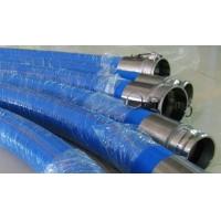 海成工业科技提供NOVAFLEX 进口品牌软管