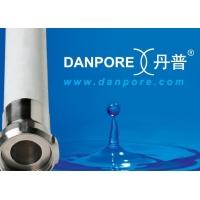 進口丹普軟管DANPORE-海成工業科技現貨提供