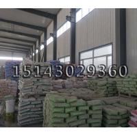 长春瓷砖快干粘结剂快速修补砂浆水泥地面快速加固维修