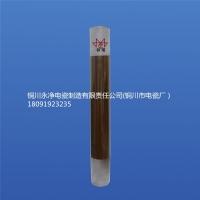 铜川永净电瓷铁塔牌高分子锥形绝缘轴