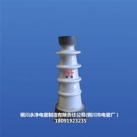 铜川永净电瓷铁塔牌静电除尘器50瓷支柱