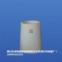 铜川永净电瓷铁塔牌除尘器瓷套筒 穿墙套管 瓷转轴