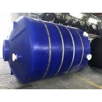 塑料儲水罐 塑料大水桶