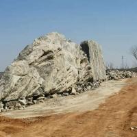 园林公园景观石产地批发 定制可刻字雕刻青石头