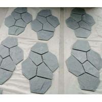 山东文化石产地直供 青石板材价格优惠 铺地碎拼石材