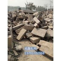 旭磊石材 山东石材 旧石材石料 价格合理