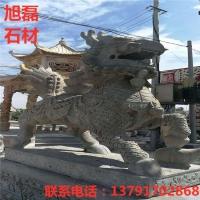 厂家批发定制动物石雕 造型齐全
