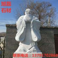 嘉祥石雕厂家专业加工人物石雕 佛像孔子像 十二生肖