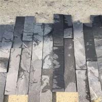 文化石 冰裂石 碎石 地铺石青石板材批发