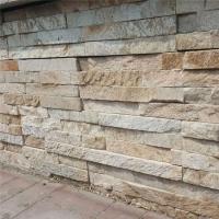 别墅文化石墙砖美式乡村仿古砖蘑菇石铺地仿古青石板