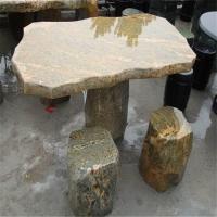 石桌石凳庭茶台家用仿古户外休闲象棋石桌凳价格