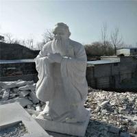 人物雕塑石雕佛像孔子像 歷史典故名人雕塑