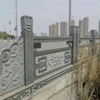 石栏杆 石栏板 厂家定制安装 价格优惠
