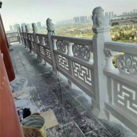 石栏杆 石栏板 专业生产定制厂家