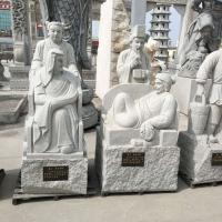 石雕二十四孝像 多规格 造型齐全 石雕人物
