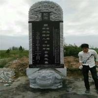 定制墓地专用石碑墓碑 景观功德碑 刻字石碑