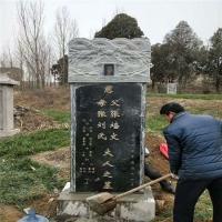 嘉祥石碑 墓碑 專業雕刻定做廠家