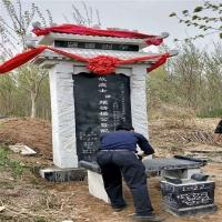 嘉祥旭磊專業雕刻石碑 墓碑廠家 定做