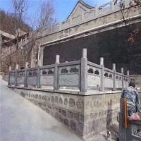 浮雕河道大桥用石栏杆 加工手扶护栏 美观耐腐蚀