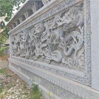石雕浮雕壁画 九龙壁 石雕影壁 文化墙浮雕