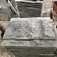 天然蘑菇石原石料 仿古凹凸墙面砖