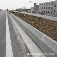路沿石 S型弧形路边石 路牙石 路缘石 承接工程