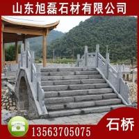 石雕石拱桥 青石石雕桥摆件公园广场小石桥