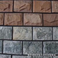 园林别墅景观文化石人造石外墙砖背景墙条石蘑菇石