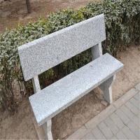 批發公園休閑座椅石頭長椅坐凳室外休息長條凳子
