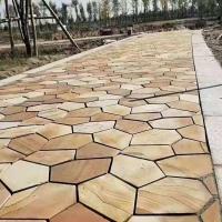 黄砂岩文化石冰裂纹 庭院青石板 园林仿古碎拼地砖