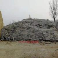 石雕泰山雪浪石公园别墅造景石景观假山刻字假山置石