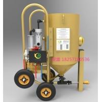 浙江新型气控桶式手动喷砂机