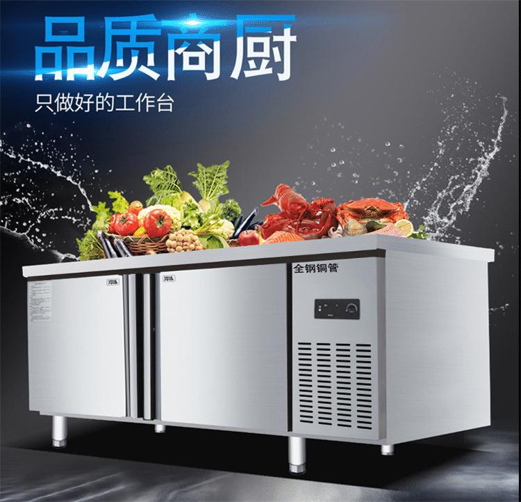 台式冰箱 冷藏操作台定做 工作台冰柜价格