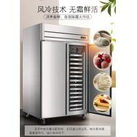 插盘式冷冻柜 面点烘培专用冰箱 插盘柜定做