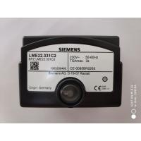 燃烧机程控器LME22.331C2