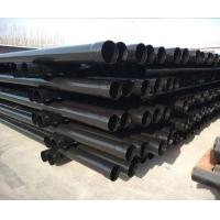 热浸塑钢管 电缆保护管 dn150热浸塑钢管 实时报价