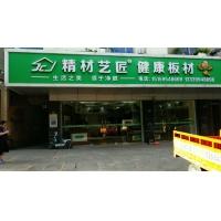 2018中国板材品牌/企业集合