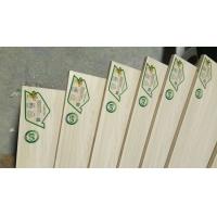 中国板材品牌精材艺匠介绍:七大板材的甲醛浓度排名表