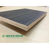 胶合板如何选购,大板材品牌哪个好?