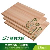 生态板10大品牌-精材艺匠家居板材-莆田家装板材