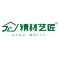 衣柜板材_中国板材品牌精材艺匠生态板