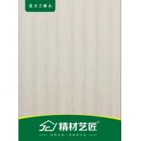 为什么定制衣柜要用精材艺匠家装木板?