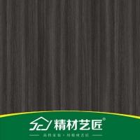 衣柜定制用精材藝匠九層黃金結構實木多層板