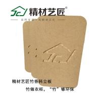 关于竹香板的六大特性介绍?
