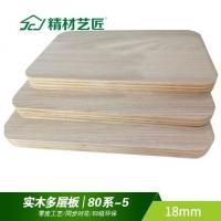 定制家具廠定制衣柜為什么都用精材藝匠多層實木板?