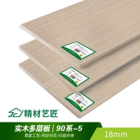 精材艺匠实木多层板_高端衣柜定制家具板